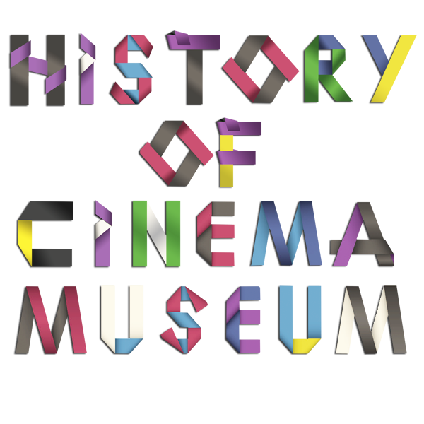 History Of Cinema Museum